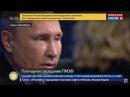 Путин про хакеров Отпечатки копыт и рогов. Какие отпечатки
