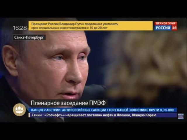 Путин про хакеров Отпечатки копыт и рогов Какие отпечатки