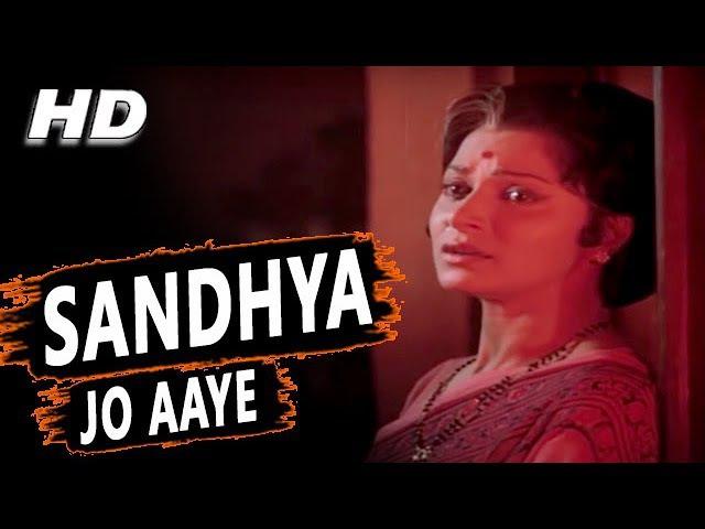 Sandhya Jo Aaye | Lata Mangeshkar | Phagun 1973 Songs | Waheeda Rehman, Jaya Bachchan
