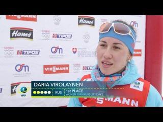 2017 IBU Cup 6.Daria Virolaynen Wins Osrblie Pursuit.Кубок IBU. Осрблье. Женская гонка преследования