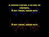 ZAZ - Je veux - Russian lyrics (русские титры)