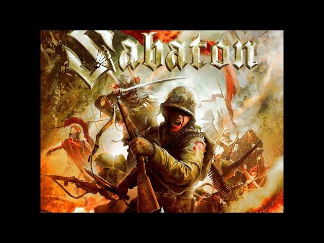 Sabaton - The Last Stand [Album/ All Bonus Tracks] HD