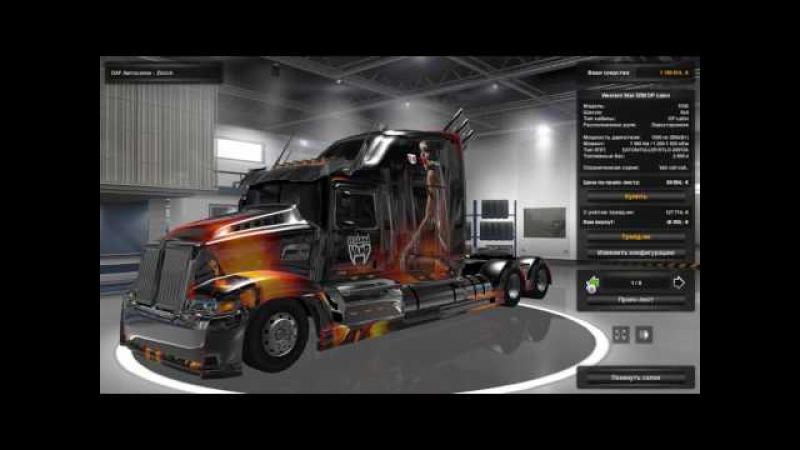 Optimus Prime для Euro Truck Simulator2 1 27