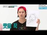 (Weekly Idol EP.267) Red Velvet's Shocking drawing skills