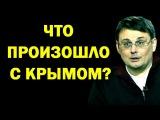 Евгений Федоров что произошл 23.07.2017