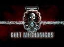 War Cant of Mars Warhammer 40k