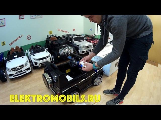 Mercedes G65 электромашина - проверка перед доставкой