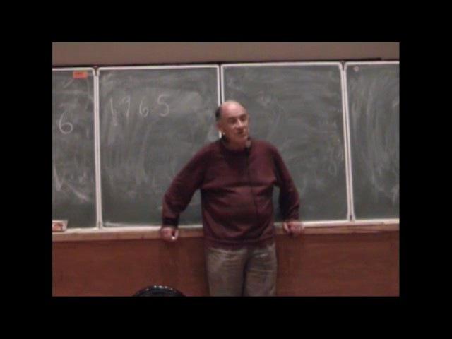 Об истории обобщенных функций Владимир Арнольд