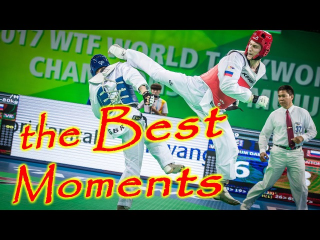 Best Moments World Taekwondo Championships Muju-2017