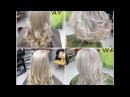 Блонд без желтизны натуральный блонд холодный блонд жемчужный блонд пепельный блонд