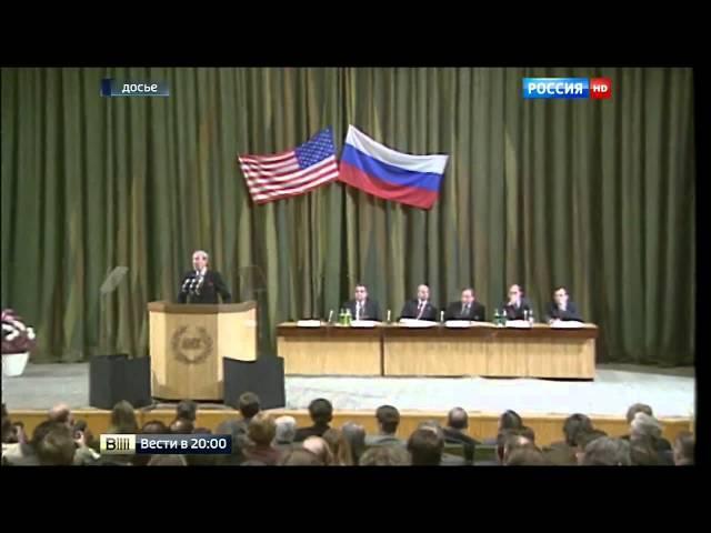 О колониальном статусе конституции РФ (Вести в 20:00 от 02.08.15)