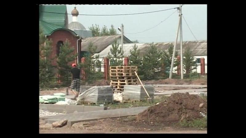 Уруссу Новости от 29.07.16.