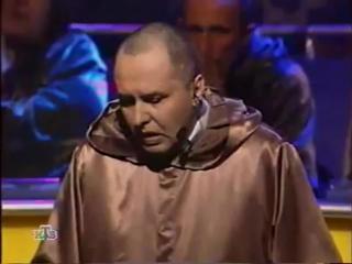 Своя игра (НТВ, 22.12.2002) Сезон 3 выпуск 113