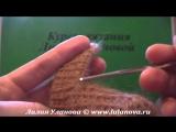 Варежки классические - 2 часть - Crochet mittens - вязание крючком