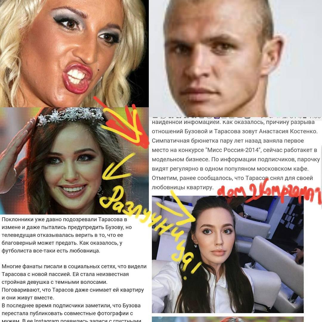 Новая прическа  новая жизнь Ольга Бузова кардинально