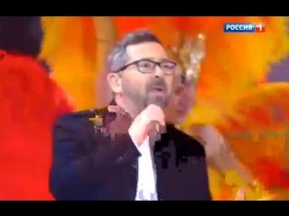 Филипп Киркоров&гр.