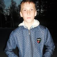 Александр Белоусов