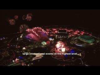 Заявочный ролик Росмолодёжь ВФМС2017