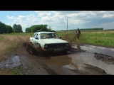 OffRoad #1