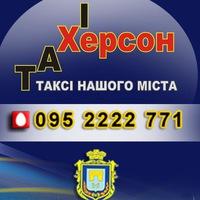 taxiks