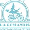 Фотостудия La Romantic Studio