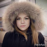 Ирина Сяськина