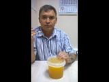 Мёд с нашей пасеки. Проба перед покупкой. Мёд разнотравье июль 2016.