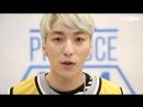 [SPECIAL] 170321 Зрительный контакт с Kim Dohyun