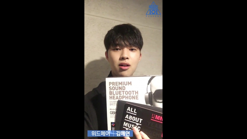 [SPECIAL] 170521 Kim Ye Hyeon получил подарок от Mnet @ Produce 101 Official