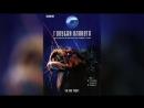 BBC Голубая планета 2001 The Blue Planet