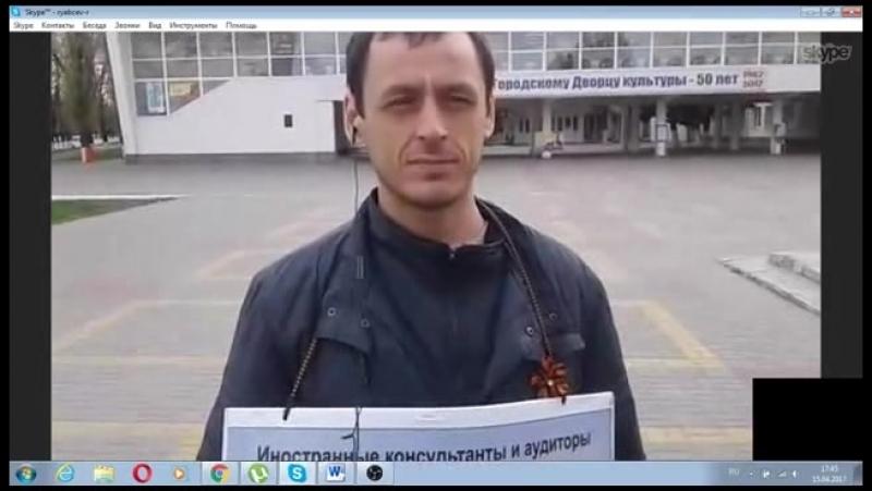 Всероссийская акция НОД выбирает РЕФЕРЕНДУМ!(Прямой эфир)Включения по регионам