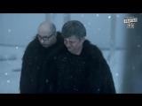 Сериал - Пародия Игры непристойных (Игра престолов) серия 1 - Вечерний Киев 2016