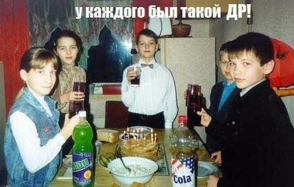 Фото №456241471 со страницы Доминики Долматовой