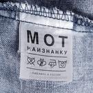 Мот - Капкан - [Наизнанку]