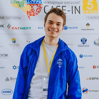 Иван Кистанов