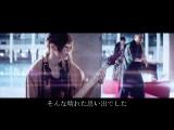 Wagakki band - Oki no tayuu