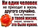 Оксана Сорока фото #34