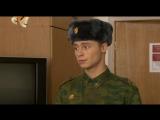 Кремлёвские курсанты - 140 серия