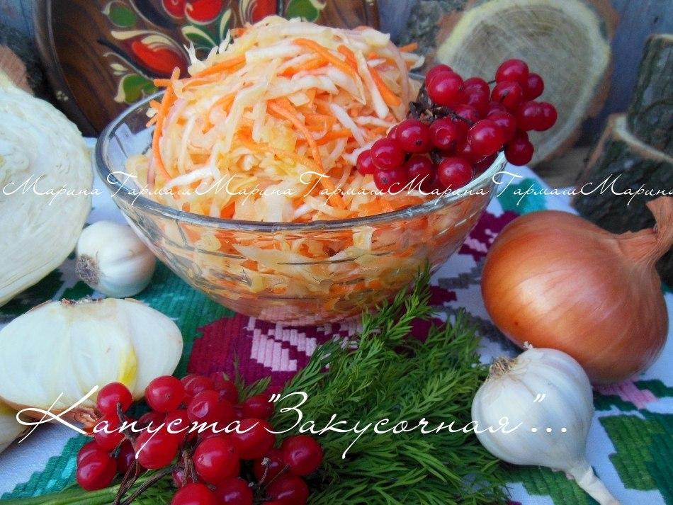 """Капуста""""Закусочная"""" автор Марина Гармаш Хочу поделится любимым рецептом""""закусочной"""" капусты.Готовится"""