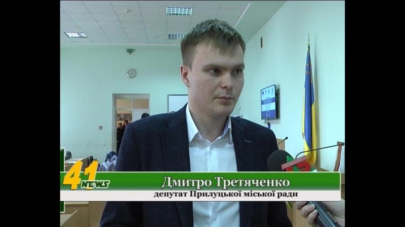 Депутат Третяченко Необхідно забезпечити експортну спроможність і конкурентність аграріям !