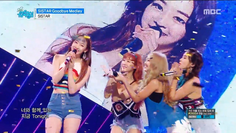 [HOT] SISTAR - SISTAR Goodbye Medley (Shake it, I swear, Touch my body) 씨스타 - 씨스타 굿바이 메들리 Show Music core 20170603