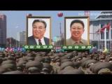 Северная Корея грозит США войной