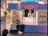 Триод и Диод - Конкурс одной песни (КВН Высшая лига 2009. Вторая 1/4 финала)