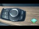 Аквапринт аквапечать BMW F30