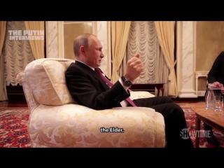 Я о Маккейне: В США много таких как он, к сожалению. Они не могут переступить через своё прошлое, не видят реальных угроз миру