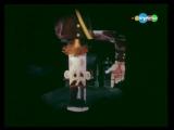 Тысяча фунтов - фрагмент мультфильма Алиса в Зазеркалье. (1982)