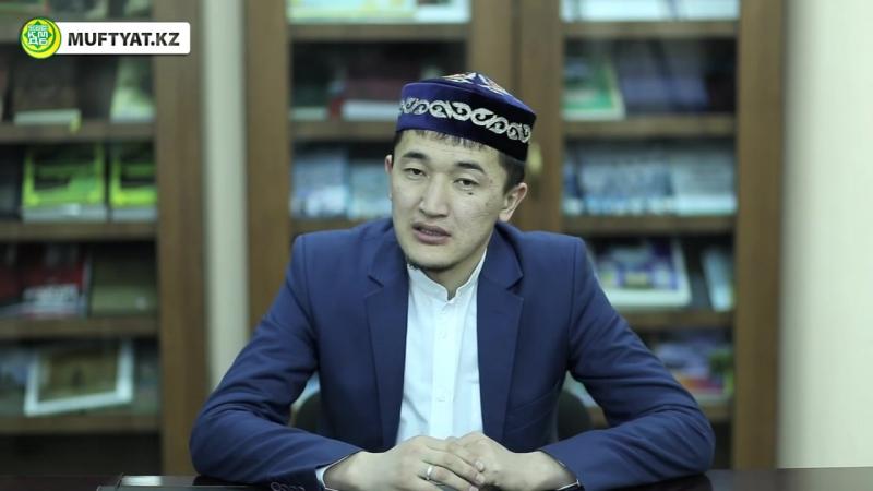 Ермек Көкірекбаев. Күнәнің зардабы