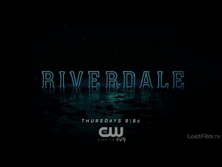 «Ривердэйл»: озвученная фичуретка к 1 сезону