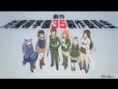 Антимагическая академия 35-е экспериментальное подразделение / Taimadou Gakuen 35 Shiken Shoutai ТВ-1 опенинг