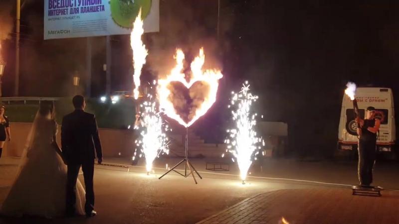 Фаер-шоу Игры с огнем 2017
